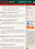 Z-Blog 2.2 Prism——是一款基于ASP语言开发的博客程序(zblog简介及下载)