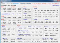 z-blog主题作者必备zblog模板标签助手