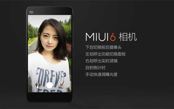 miui6相机