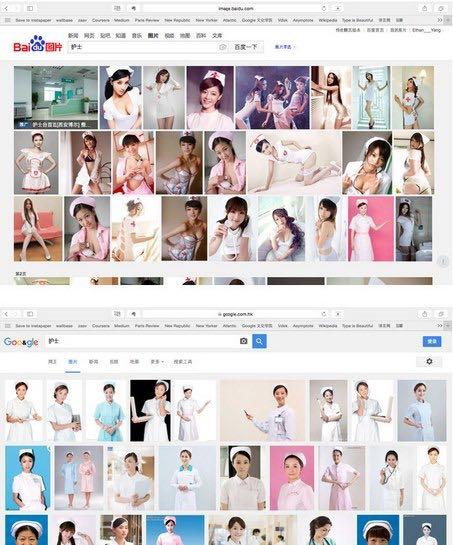 百度和谷歌搜索的区别